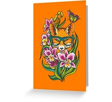 Fox in Glasses Greeting Card