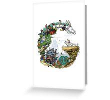 G - Tribute to Ghibli Greeting Card