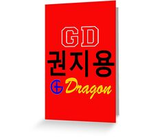 ♥♫Big Bang G-Dragon Cool K-Pop GD Clothes & Stickers♪♥ Greeting Card