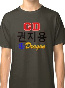 ♥♫Big Bang G-Dragon Cool K-Pop GD Clothes & Stickers♪♥ Classic T-Shirt