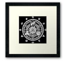 Zelda Time Portal Minimal Design Skyward Sword Black Version Framed Print