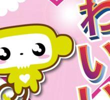 Kawaii Kute Hungry Monkey Pink Sticker