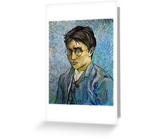 Harry Potter Van Gogh Greeting Card