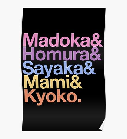 Contractually Obligated Magical Girls - Madoka goes Helvetica Poster
