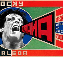 Rocky Balboa in Communist Advertisement by luigitarini