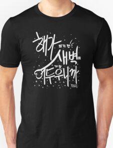 "BTS ""Tomorrow"" Typography (White Text) T-Shirt"
