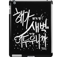 """BTS """"Tomorrow"""" Typography (White Text) iPad Case/Skin"""