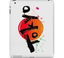 Tokyo of character iPad Case/Skin