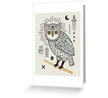 Hypno Owl Greeting Card