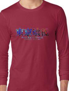 tokyo ghoul 33 Long Sleeve T-Shirt
