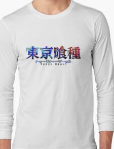 tokyo ghoul 33 Long Sleeve T-Shirt
