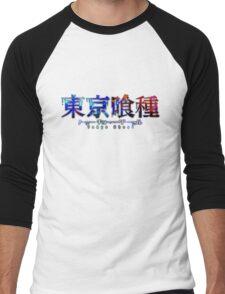 tokyo ghoul 33 Men's Baseball ¾ T-Shirt