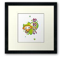 Kawaii Kute Hungry Monkey Green Framed Print