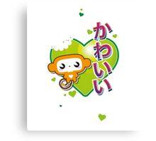 Kawaii Kute Hungry Monkey Green Canvas Print