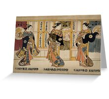 Beauties of the three capitals triptych - Kiyomasu Torii - 1737 Greeting Card