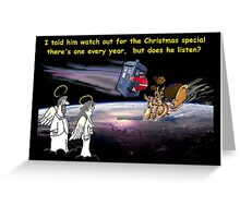 Christmas Traffic at 92,000 feet Greeting Card