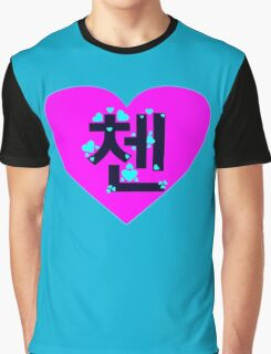 ♥♫I Love EXO-M Chen Clothes & Stickers♪♥ Graphic T-Shirt