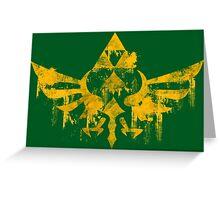Skyward Symbol - Green BG Greeting Card