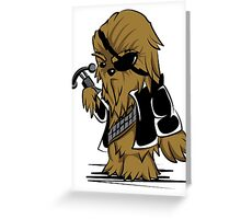 AGENT OF RRRRRRRRRRRR GH GH GH GH  Greeting Card