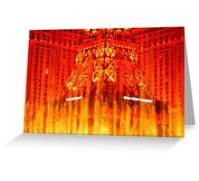 Rivers of fire, las vegas Greeting Card