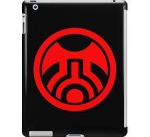 Phantasy Star Online Section ID: Redria iPad Case/Skin