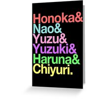 Syachi goes Helvetica Greeting Card