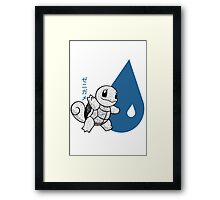 Squirtle - Pokemon Framed Print
