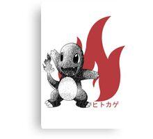 Charmander - Pokemon Canvas Print
