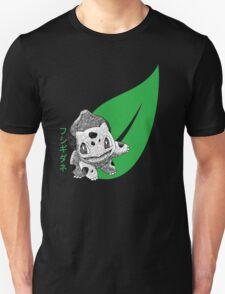Balbusaur - Pokemon T-Shirt