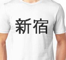 Kanji for Shinjuku Unisex T-Shirt