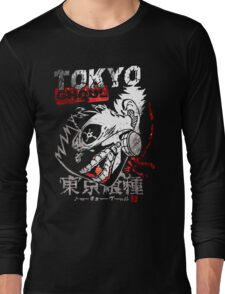 Awesome Ghoul Long Sleeve T-Shirt
