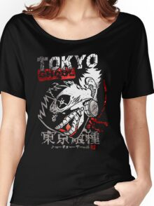 Awesome Ghoul Women's Relaxed Fit T-Shirt
