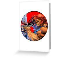 ThunderCats Greeting Card