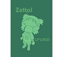 Anime and manga - zettai urusai Photographic Print