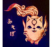 Chibiterasu (Photoshopped) Photographic Print