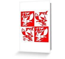 FOX !  Just the Fox.  ( With Kitsune ) Greeting Card