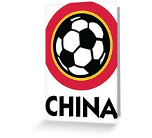 Football crest of China Greeting Card
