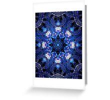 """On the Edge of Bliss"" (Blue Tones) - Geometric Abstract Mandala  Greeting Card"