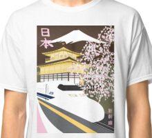 shinkansen remix Classic T-Shirt