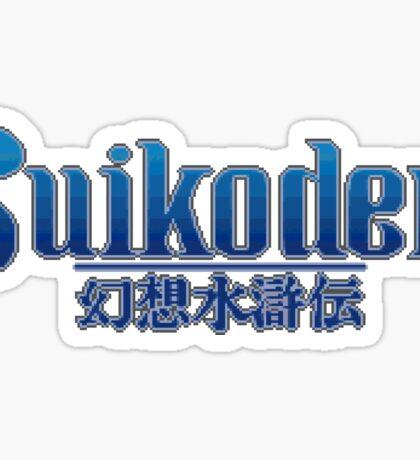 Suikoden (PS1) Logo Sticker