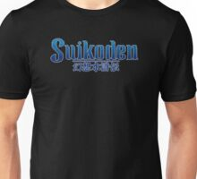 Suikoden (PS1) Logo Unisex T-Shirt