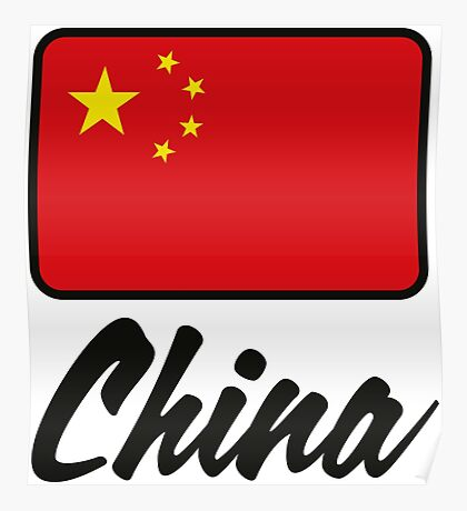 National Flag of China Poster