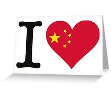 I Love China Greeting Card