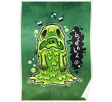 Cartoon Nausea Monster Poster
