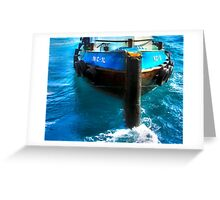 NC IL Aruba  Greeting Card