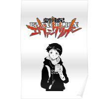 Shinji casual Poster
