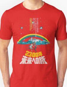 Logan's Run (Japanese) T-Shirt
