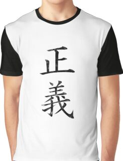 One Piece Justice Kanji Graphic T-Shirt