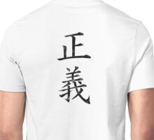 One Piece Justice Kanji Unisex T-Shirt