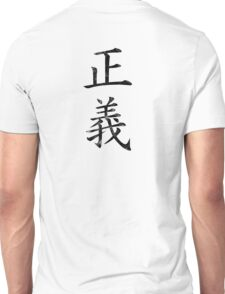 One Piece Justice Kanji Unisex T-Shirt